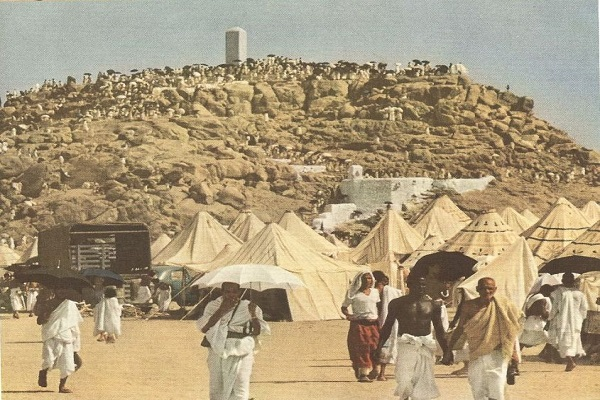 Beautiful, Old Photos of Hajj Rituals in Mecca