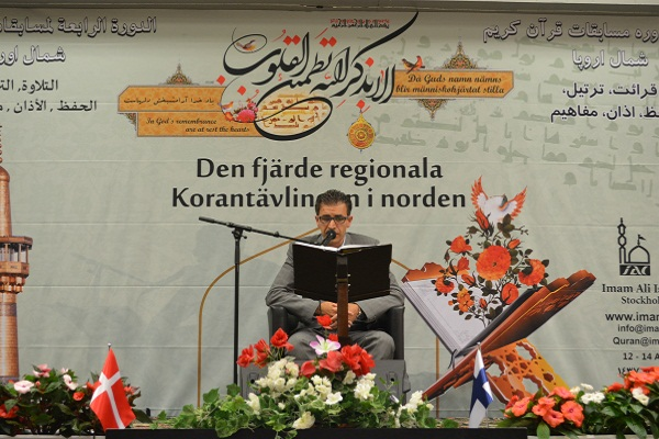 European Quran Competition Slated for Eid al-Ghadir