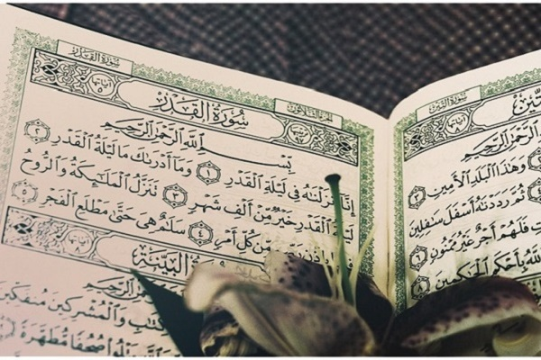Contest Planned to Select Best Quran Recitation Voice in Egypt