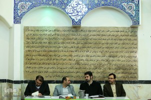 Final Round of Quran Recitation Competition in Tehran