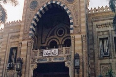 New Quran Memorization Centers Planned in Egypt