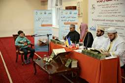 Annual Quran Contest Held in Ukraine