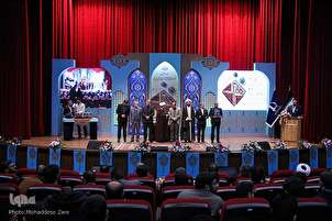 Iran's Quran Competition for Students Wraps Up