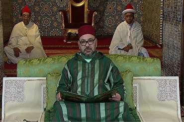 Winners of Morocco Int'l Quran Contest Awarded