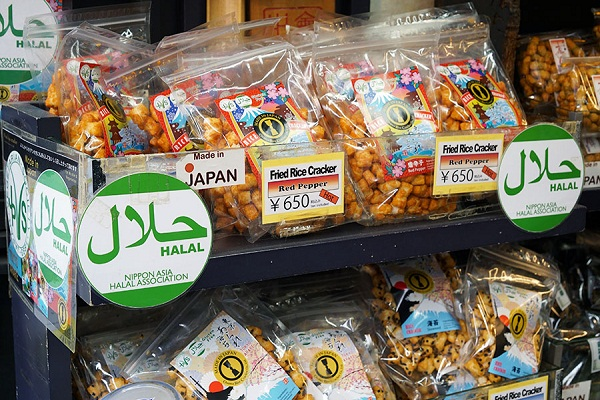 Japan S Osaka Gets Serious About Halal