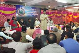 Holy Prophet's Birthday Celebrated in India