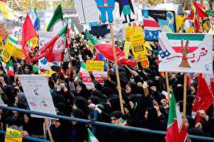 Iranians Hold Rallies to Mark Nat'l Day of Fight against Global Arrogance