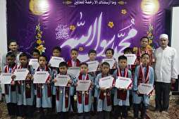 Quran Contest for Kids Held in Jakarta