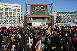 Commemoration of 2009 Pro-Establishment Rallies in Tehran