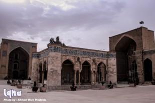 Dating Quran Oldest Carbon