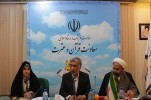 Plans for Holding Quran Exhibitions in All Cities in Iran