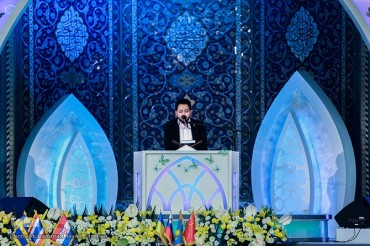 35th Int'l Quran Competition Gets Underway in Iran