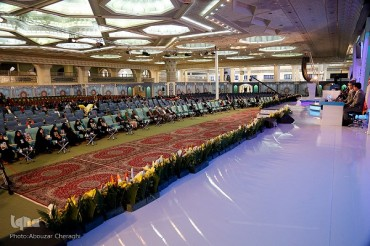 1st Day of Iran Int'l Quran Contest: 24 Qaris, Memorizers Showcase Quranic Skills