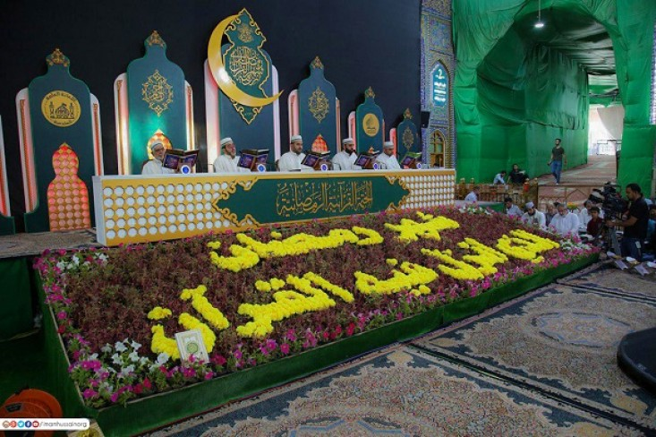 People Massively Attend Khatm al-Quran (recitation of Holy Quran from beginning to the end) in Karbala, Iraq
