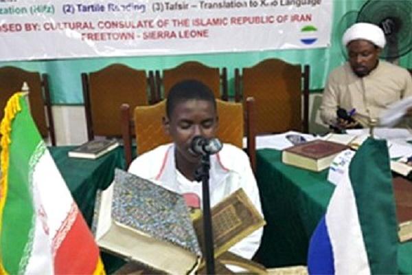 Quran Compeion In Sierra Leone