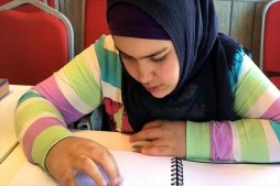 Visually-Impaired German Girl Seeks to Memorize Entire Quran
