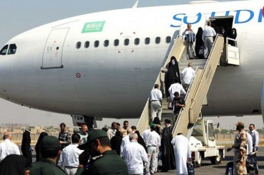 Iran Begins Sending Pilgrims to Saudi Arabia for Hajj