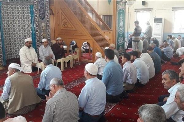 Quran Recitation Session Held for Hajj Pilgrims in Turkey