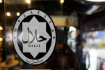 Malaysia Expecting 10% Rise in Halal Exports