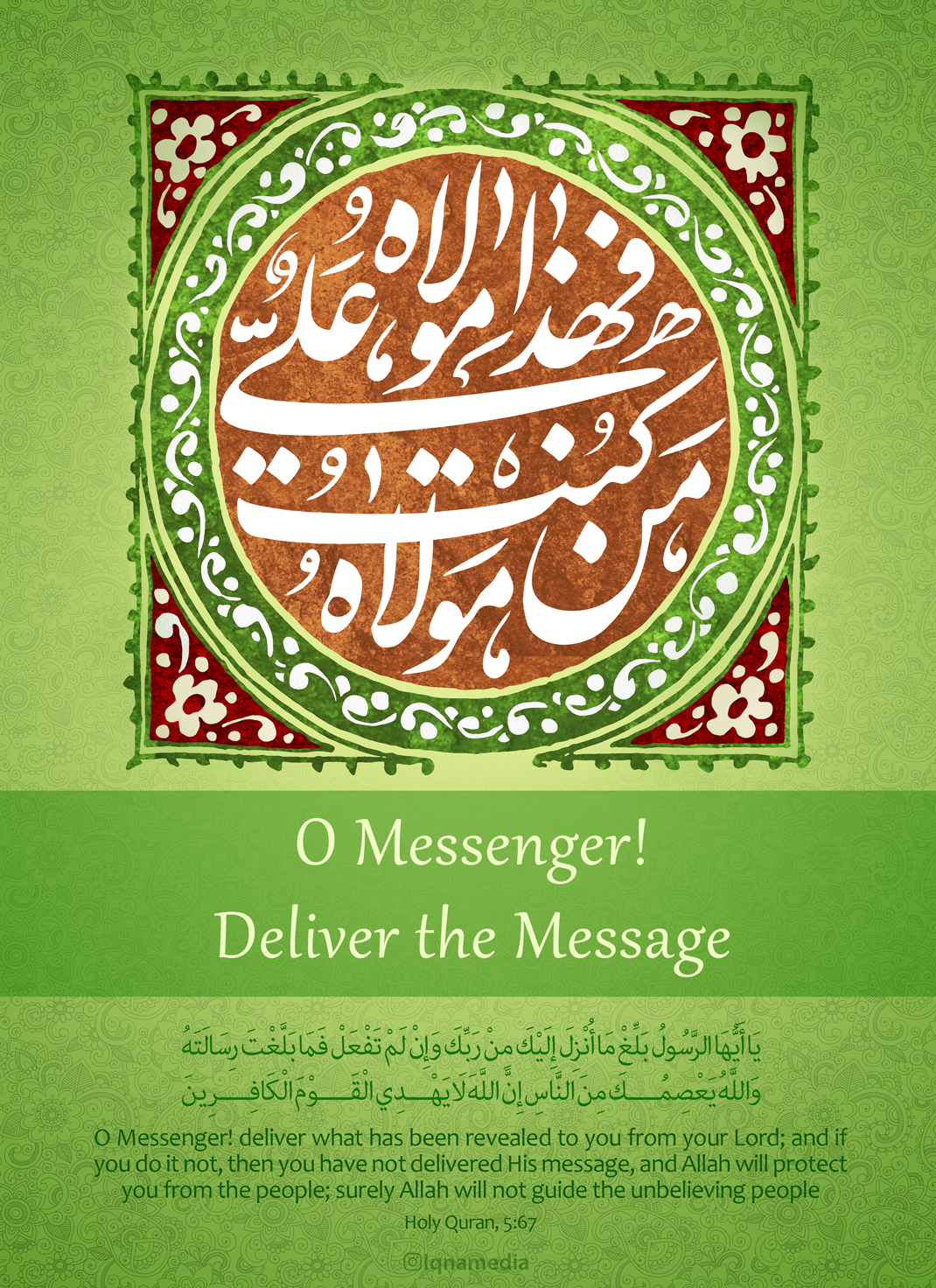 O Messenger! Deliver the Message