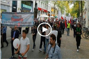 Muslims mark Imam Hussein Day in Vienna