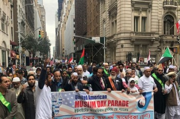 Muslim Day Parade Held in New York