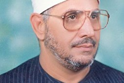 Prominent Egyptian Qari Remembered