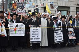 Britain's High Court Rejects Association of Anti-Zionism with Anti-Semitism