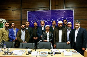 Qaris, Memorizers Take Exam for Selection of Iran's Contender in Int'l Contest