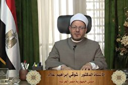 Fatwa Int'l Conference Opens in Egypt