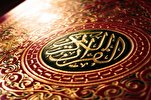 Quran Competition Planned in Pakistan in Muslim Unity Week