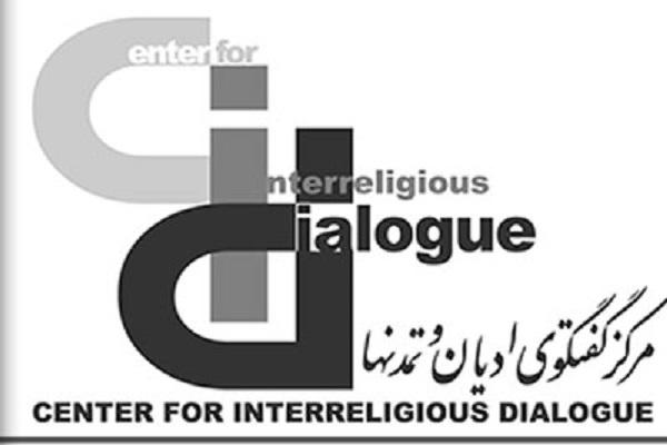 Irán, Vaticano Diálogo interreligioso planeado en Teherán