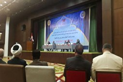 Iraqi Conference Calls for Establishing Quran Miracles Academy