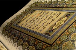 Quran in Borno Script Unveiled in Nigeria
