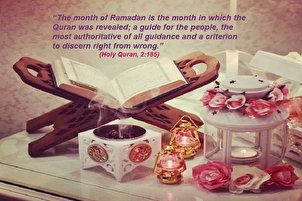 """The month of Ramadan is the month in which the Quran was revealed; a guide for the people, the most authoritative of all guidance and a criterion to discern right from wrong."" (Holy Quran, 2:185)"
