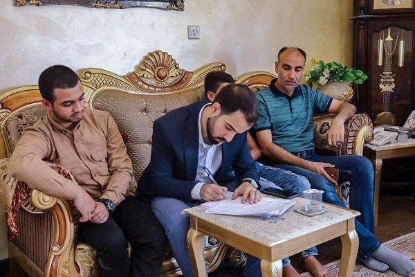 Programa nacional de recitación del Corán ha comenzado en Irak