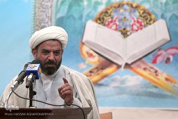 Iranian Cleric Urges Formation of Quran Ministry