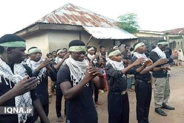 Muharram Mourning Ceremonies Begin in Nigeria