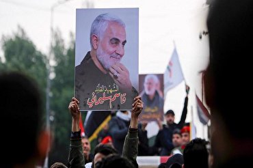 US Blocks Iraqi Parliament Access to Results of Gen. Soleimani Assassination Probe