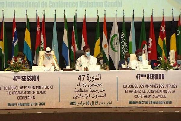 La OCI destaca la lucha contra el terrorismo y la defensa de la causa palestina