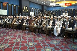 Resistance Scholars Meeting in Iraq Discusses 'Deal of Century'