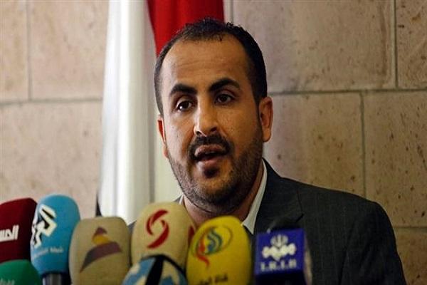 Saudi Ceasefire Announcement A Ploy: Yemen's Ansarullah