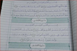 Retired Man in Egypt Writes Quran in Notebooks