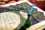 Exam to Select Quran Memorizers Planned in Palestine