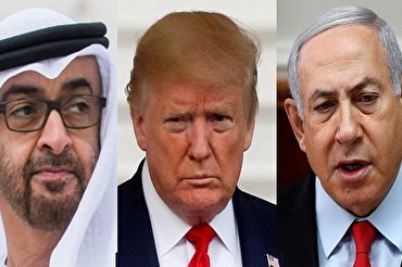 Palestinians Condemn UAE 'Normalization Deal' with Israel