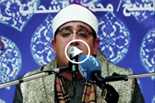Egyptian Qari's Quran Recitation in One Breath (+Video)