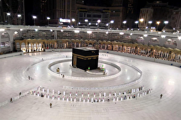 Non-Pilgrims Not Allowed to Perform Circumambulation in Mecca Grand Mosque