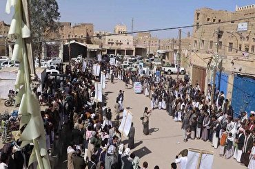 Yemenis Hold Rallies to Condemn US Move against Ansarullah