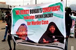 IHRC Calls for Release of Sheikh Zakzaky, Wife