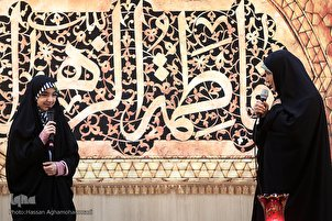 Quranic Session for Women Held in Tehran